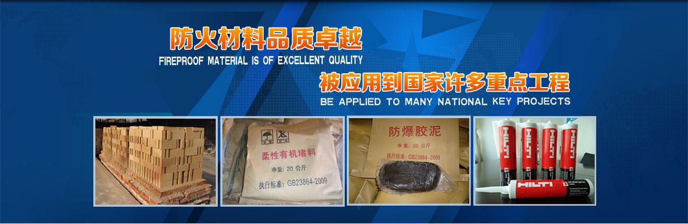 南通网站关键词排名优化
